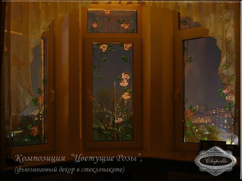 Витражные стекла для кухонных фасадов