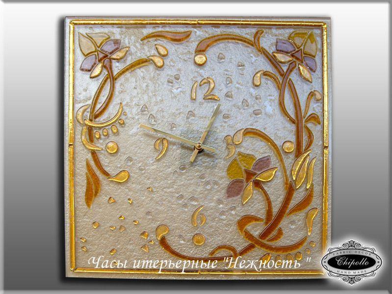 часы Нежность с цветным стеклом