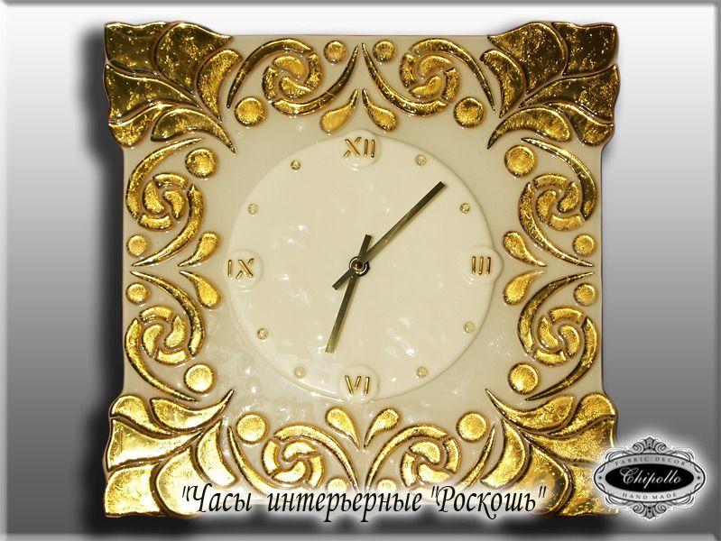 часы Роскошь с золотым декором
