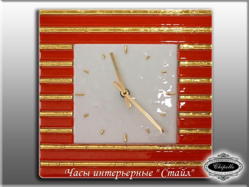 часы Стайл из цветного стекла