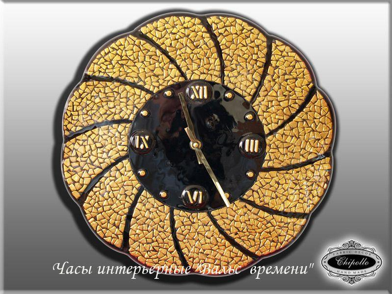 часы с декором (золото)