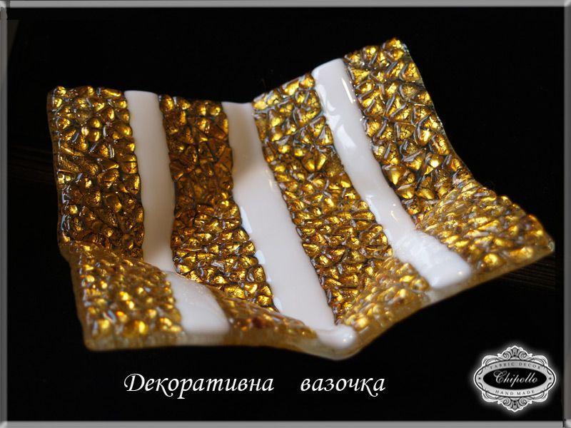 золотой сувенир