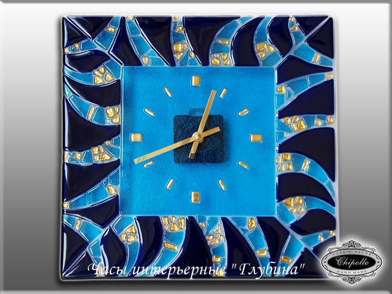часы Голубой витраж