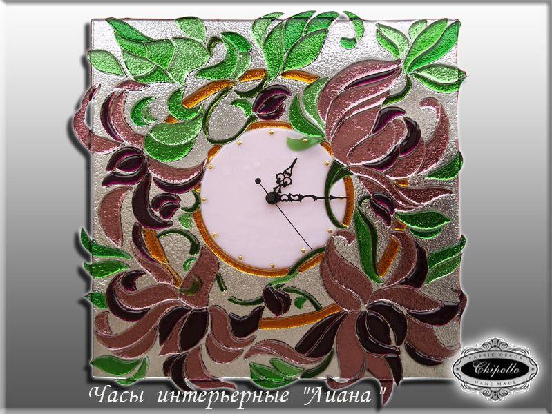 декоративные часы Цветок