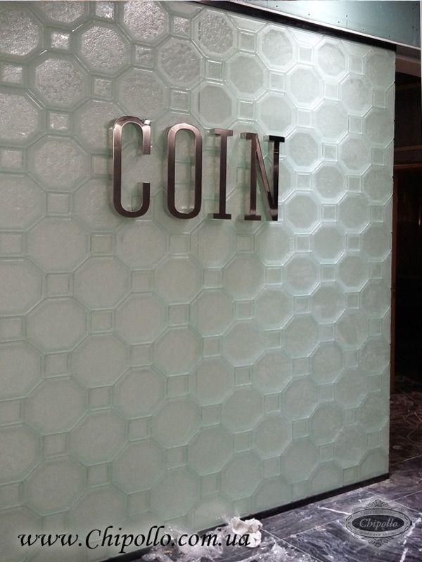 логотип фирмы coin