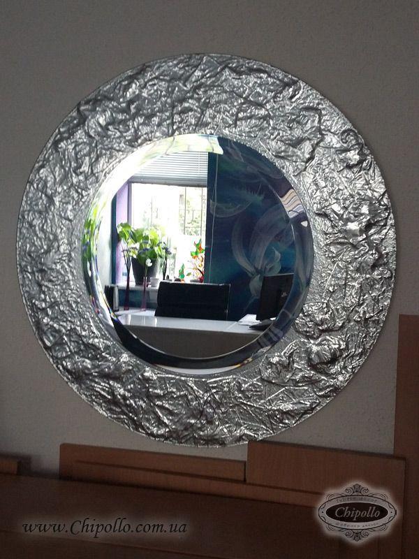 круглое декоративное зеркало с платиновым витражом