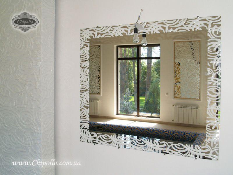 зеркало с витражом