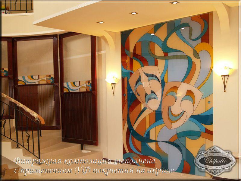 декоративное панно из стекла на стену