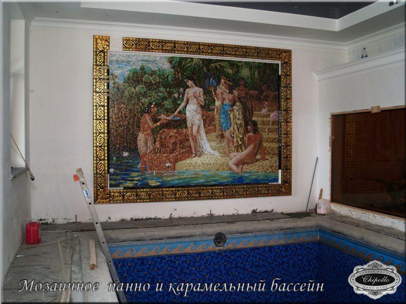 панно из элит мозаики и бассейн